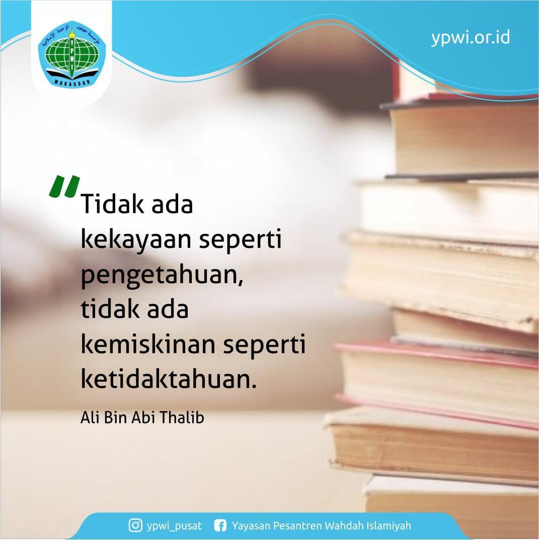 Ilmu dan Pengetahuan