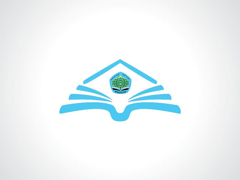 Edaran Perpanjangan Masa Belajar Dari Rumah (BDR) Di Lingkungan Satuan Pendidikan Wahdah Islamiyah Seluruh Indonesia, Dalam Masa Darurat Corona Virus Disease (Covid-19)